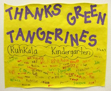 Rukahala_thank_you